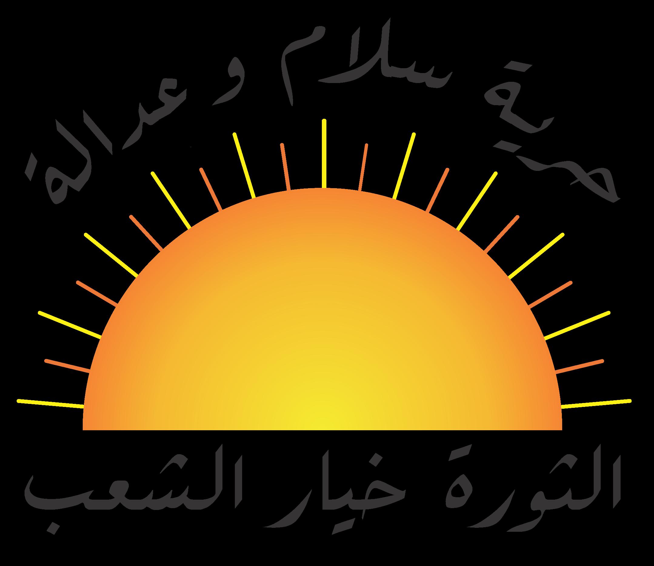 SUDAN-UPRISINGS.ORG