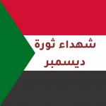 حامد عبد الملك حامد مرسال